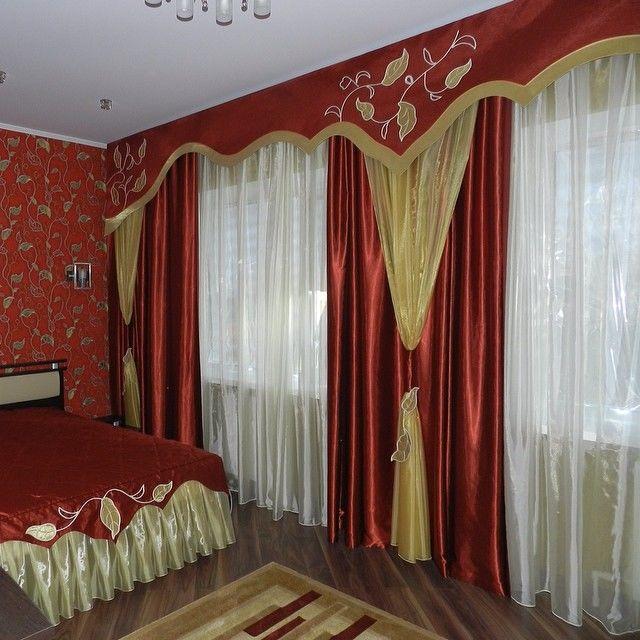 Tende per la camera da letto build daily for Finestra nella dacia