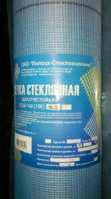 Example standard packaging fiberglass mesh