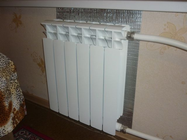 Thermo- screen for radiator