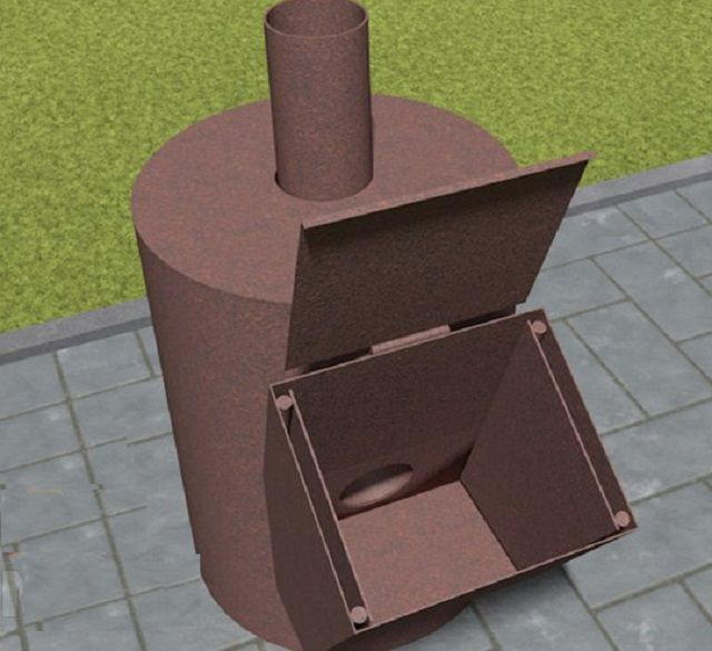 Improved design of the missile furnace