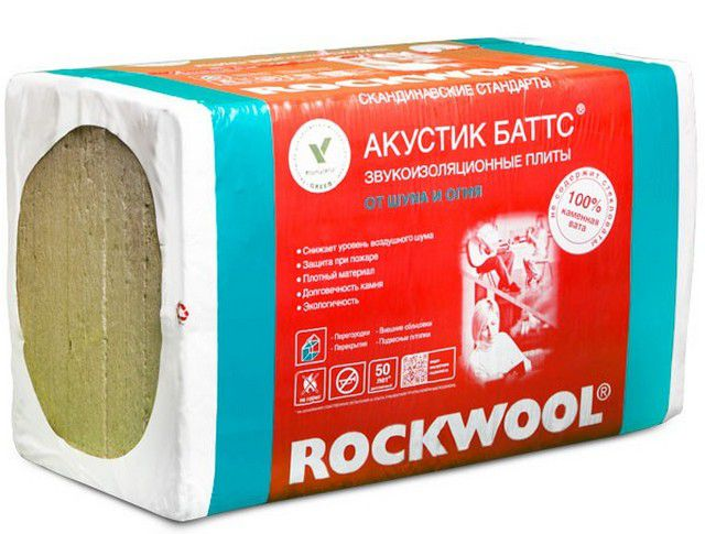 "Packaging special basalt wool "" Acoustic Butts """