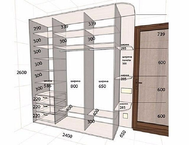 Drawing cabinet interior design