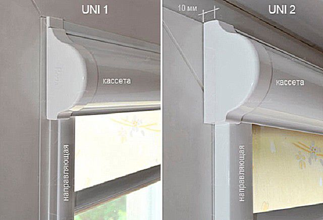 The differences in the types of UNI 1 and UNI 2 mini- cassette roller blinds