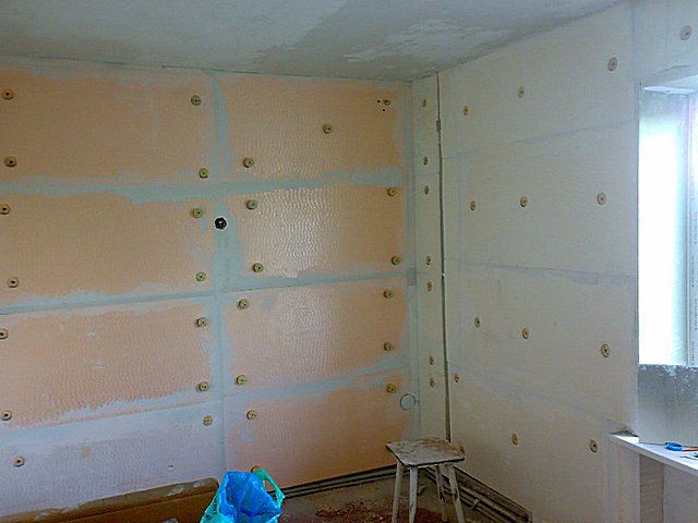 Thermal insulation of external walls from the inside
