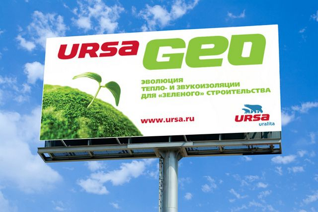 All kinds of «URSA» products comply with the highest environmental standards