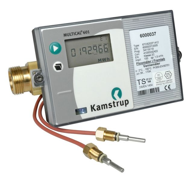 Most likely you need to install the device metering of heat energy