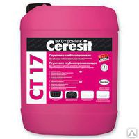 The primer Ceresit CT 17