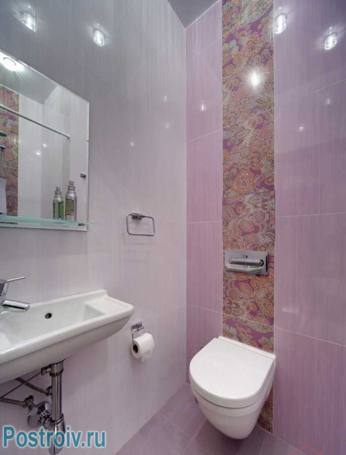 Pink toilet.A photo