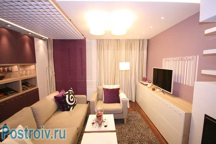 Design bedroom living room purple shades .A photo