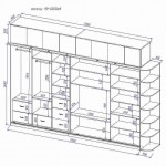 Photo 5. Drawing cabinet compartment