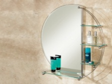 Dimensions mirror with shelf bathroom