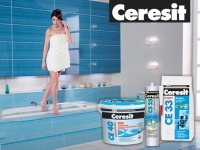 Grout for tiles Ceresit