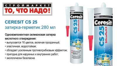 Silicone grout sealant Ceresit
