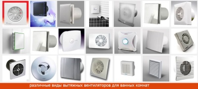 Types of fans for the bathroom