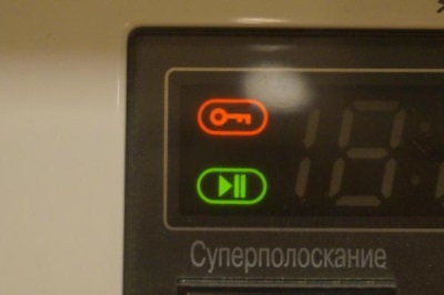 Lock Function door of the washing machine in the form of on-screen key