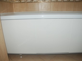 Standard screen for bath