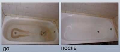 Restoration bath before and after