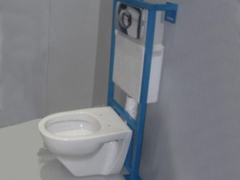 Installation of suspended toilet