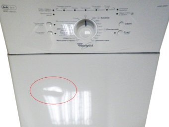 Washer defective appearance