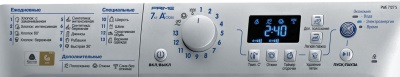 Indesit washing machine panel