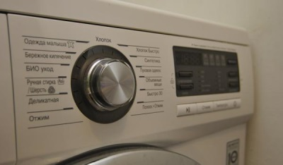 The control panel of the washing machine LG