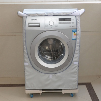 washing machine with a folding curtain