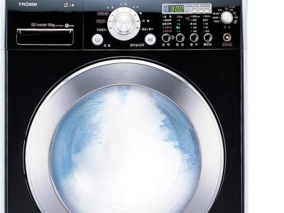 Dampfunksjon vaskemaskin