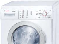 Bosch vaskemaskin feilmelding