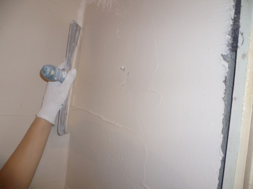 Plastered walls , under the wallpaper and video