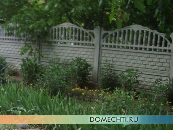Concrete decorative fences for garden