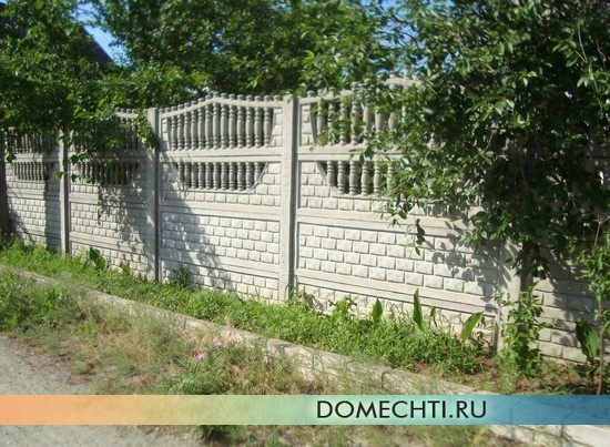 Decorative fence of concrete photo