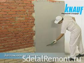 Levelling plaster walls on beacons video, photo