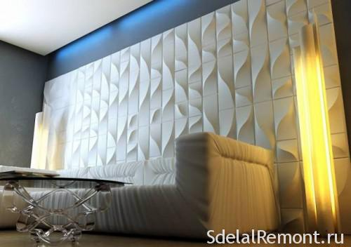3D- panels create an unusual effect