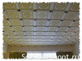How to glue the tiles on the ceiling