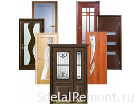 How to choose the interior doors photo , instructions for choosing interior doors, useful tips