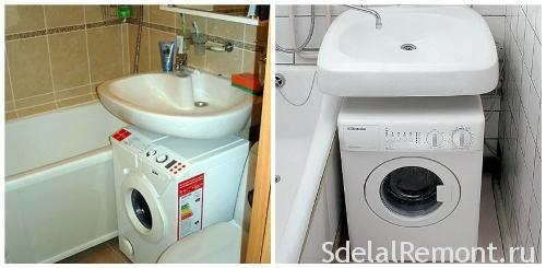 Installation of a washing machine tub