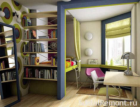 How to equip a small room photo