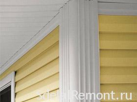 How to cover the siding house photo