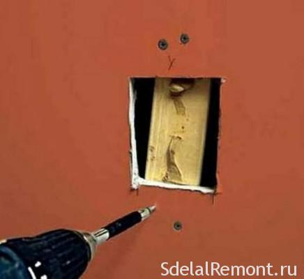 Plugging the hole in the wall of plasterboard