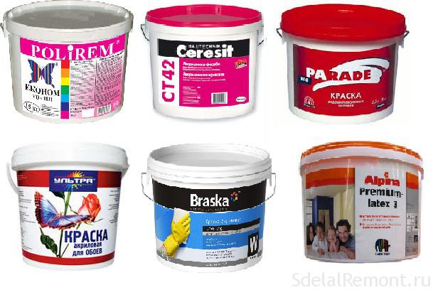 Popular brands of paints
