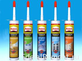 Types of sealants , the right choice , the properties of the sealant