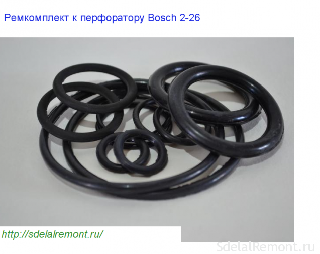 Kit rubber O- rings to punch Bosch 2-26