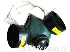 Respiratory protection from exposure to hazardous substances