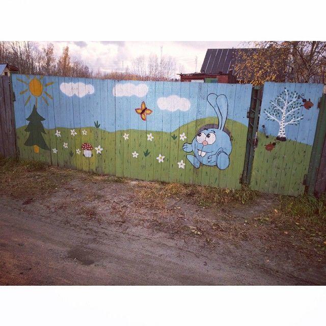 Что нарисовать на заборе своими руками 18