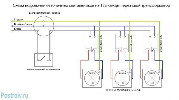 соединения 2-х светильников схема