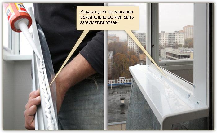 Как остеклить балкон алюминиевым профилем своими руками 139
