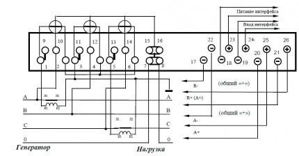 Схема подключения трансформаторов тока для трехфазного счетчика