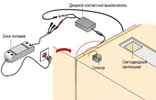 Как сделать чтобы в выключателе работала подсветка