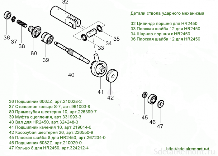 Ремонт перфоратора макита 2440 своими руками 51